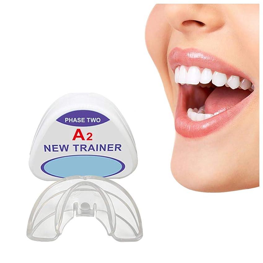 サミュエルマトン一晩歯アライメントトレーナーリテーナー、歯科矯正トレーナー、ナイトマウスガードスリムグラインドプロテクター、大人のためのトレーナー歯アライメントブレース,A2