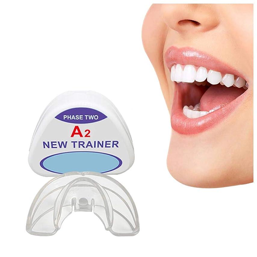 大洪水乞食吸う歯アライメントトレーナーリテーナー、歯科矯正トレーナー、ナイトマウスガードスリムグラインドプロテクター、大人のためのトレーナー歯アライメントブレース,A2