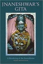 Jnaneshwar's Gita: A Rendering of the Jnaneshwari by Swami Kripananda (1999-01-01)