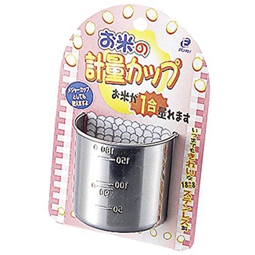 エコー金属 お米の計量カップ (1合用) 0321-090