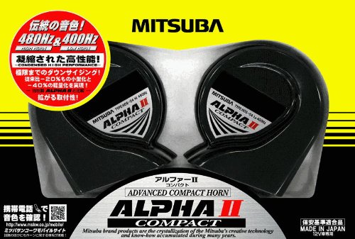 MITSUBA [ ミツバサンコーワ ] アルファーIIコンパクト [ クラクション ] ホーン [ 品番 ] HOS-04G
