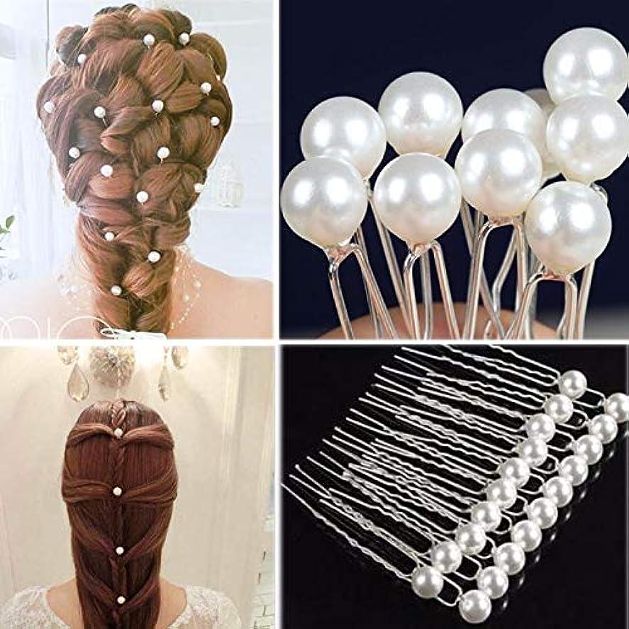 謎浅いレタッチOnderroa - 100%新品女性のための20pcs /ロット6センチメートルシングルホワイトパール髪のピンブライダルヘアピンウェディングヘアアクセサリー