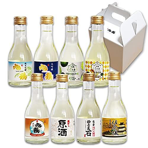 寿旭鶴 父の日ギフト 日本酒 ミニボトル 飲み比べセット グラス付き (180ml×8本) 日本酒 地酒 ギフト (日本酒 千葉県)