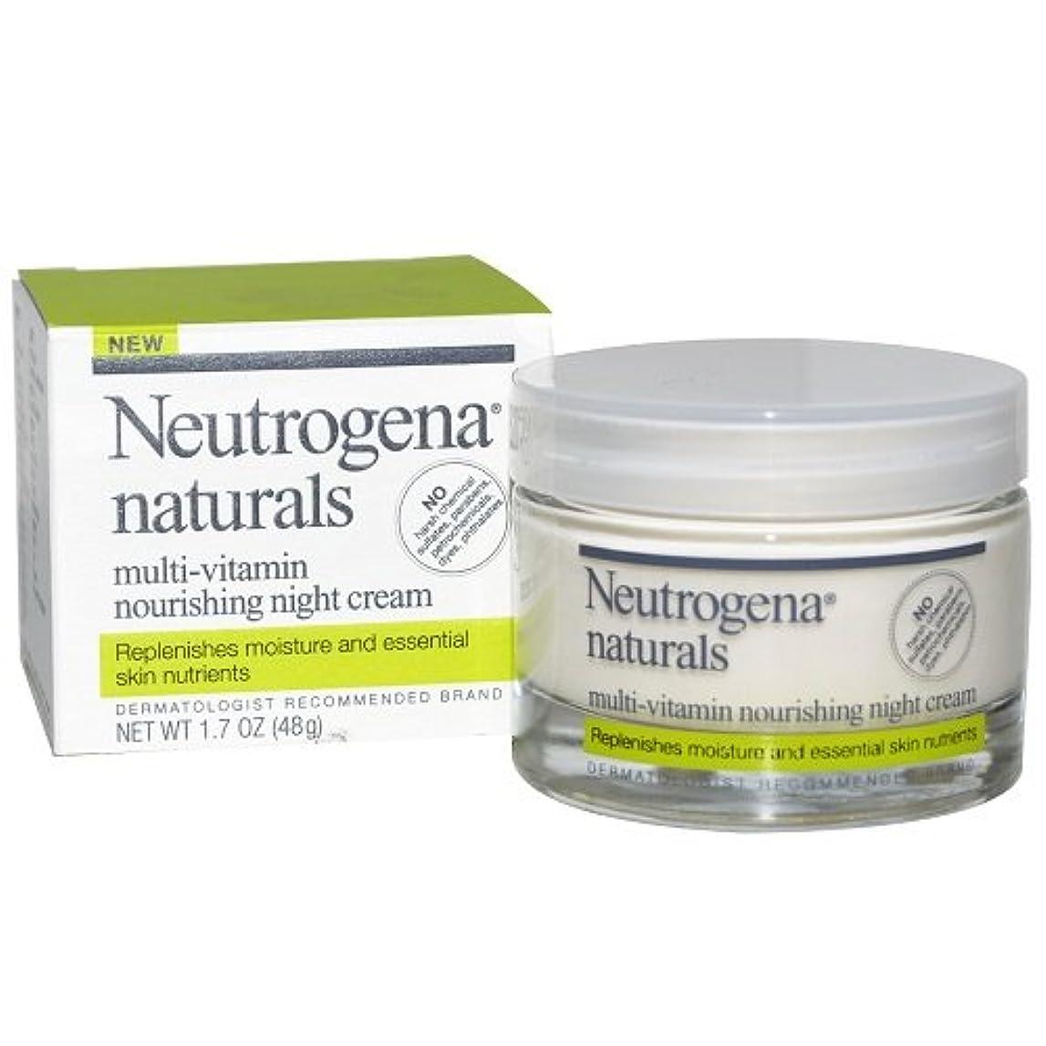 アーティキュレーションリーガンフリッパー[海外直送品] Neutrogena naturals - Multi-Vitamin Nourishing Night Cream 1.7oz(48g)