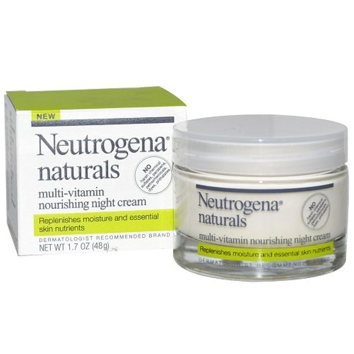 抑制する喜び液体[海外直送品] Neutrogena naturals - Multi-Vitamin Nourishing Night Cream 1.7oz(48g)
