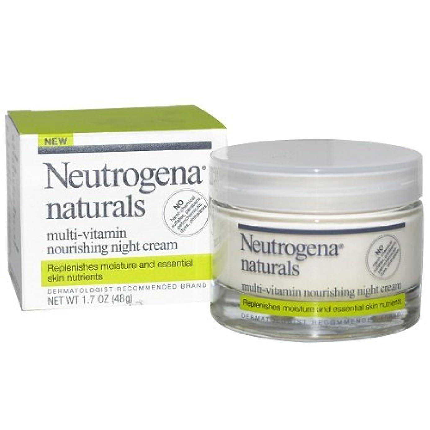 観光に行くネット無限大[海外直送品] Neutrogena naturals - Multi-Vitamin Nourishing Night Cream 1.7oz(48g)
