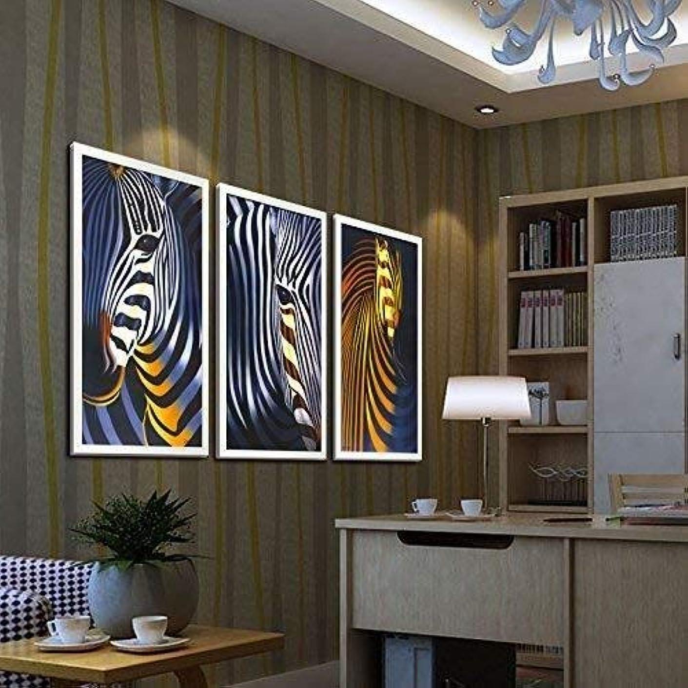 到着する品騙す壁の彫刻 ピクチャーウォールルームハイ近代品質デコレーションPaintingthe鮮やかなダイニング装飾レストランMuralsturdy簡単Abstractprocessフレーム 壁飾り