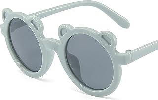 QWERFGHB - Gafas De Sol Gafas De Sol para Niñas Gafas Redondas Street Beat Gafas De Sol Lindas Uv400