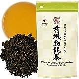 Oolong Tea - Loose Leaf, Weight Loss Tea - Organic, Japanese Drinks (100g) 【YAMASAN】