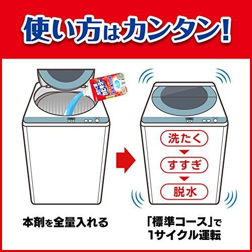 ジョンソン『洗たく槽カビキラー』