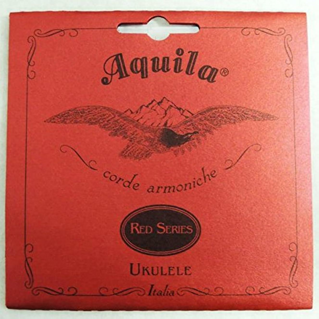 繊維奨学金熟した【2セット】Aquila/アクイーラ AQR-SR (83U) RED SERIES ウクレレ弦 ソプラノ用