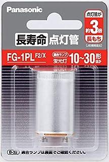 パナソニック 長寿命点灯管 FG-1PPanasonic FG1PLF2X