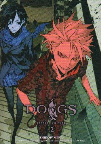 Vol.2 『DOGS Stray dog howling in the dark』予約限定特装版 ([特装版コミック])