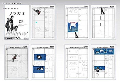 ノラガミBlu-rayBOX(初回生産限定版)