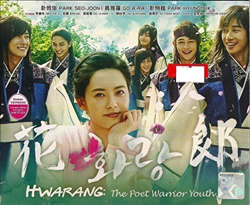 Hwarang : The Poet Warrior Youth (K-Drama w. English Sub)