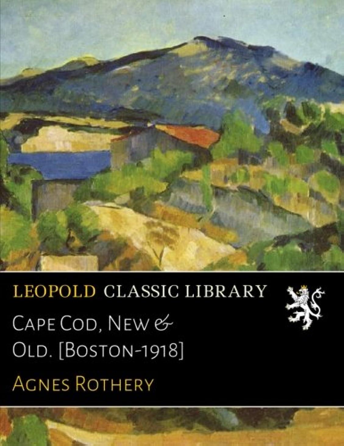 封建有害なエスカレートCape Cod, New & Old. [Boston-1918]
