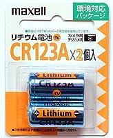 【10個セット】maxell カメラ用リチウム電池 2個 CR123A.2BP