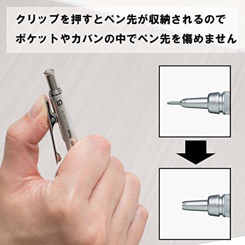 ぺんてるシャープペングラフギア1000PG10150.5mm