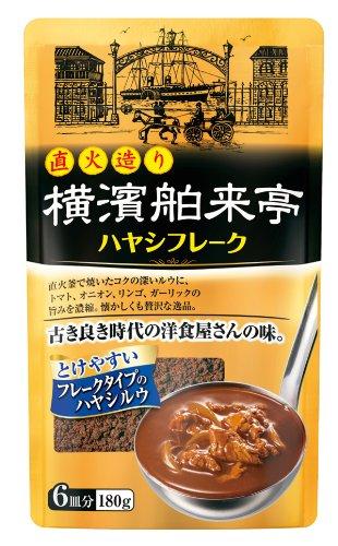 エバラ食品工業『横浜舶来亭 ハヤシフレーク』