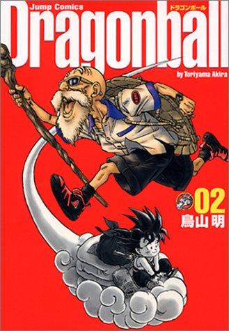 ドラゴンボール 完全版 (2)   ジャンプコミックスの詳細を見る