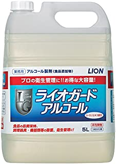 【業務用 大容量】ライオガードアルコール アルコール除菌剤 5L
