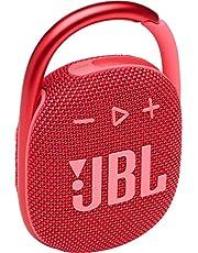JBL CLIP 4 Bluetooth音箱 USB C充電/IP67防塵防水/搭載無源輻射器/便攜/2021年款 紅色 JBLCLIP4RED 【國內正規品/制造商保修1年】