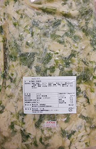 湯葉 入り ゆば とろろ ( おくら 入り ) 1kg 人気商品 業務用 惣菜