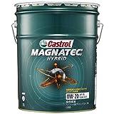 カストロール エンジンオイル MAGNATEC HYBRID 0W-20 20L 4輪ガソリン車専用全合成油 Castrol