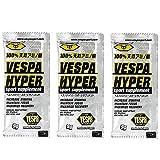 VESPA SPORTS(ヴェスパスポーツ) VESPA HYPER 9g(3本)