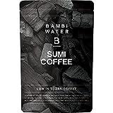 バンビウォーター 炭コーヒー(微糖)150g カフェインレスで難消化デキストリン・ビフィズス菌・乳酸菌を配合!食物繊維もたっぷりなチャコールクレンズで置き換えダイエット