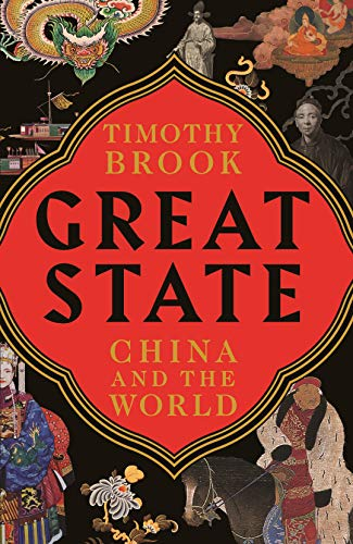 Great State: China and the World English Edition