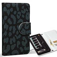 スマコレ ploom TECH プルームテック 専用 レザーケース 手帳型 タバコ ケース カバー 合皮 ケース カバー 収納 プルームケース デザイン 革 アニマル 柄 動物 模様 007063