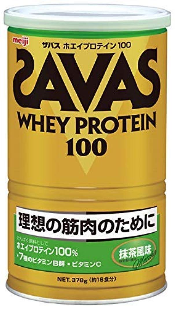 翻訳する確実絶壁明治 ザバス ホエイプロテイン100 抹茶風味 378g 約18食分 × 10個セット