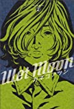 Wet Moon 2 (beam Comics) (2012) ISBN - 4047284998 [Japanese Import]