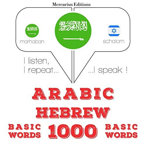 Diseño de la portada del título Arabic - Hebrew. 1000 basic words