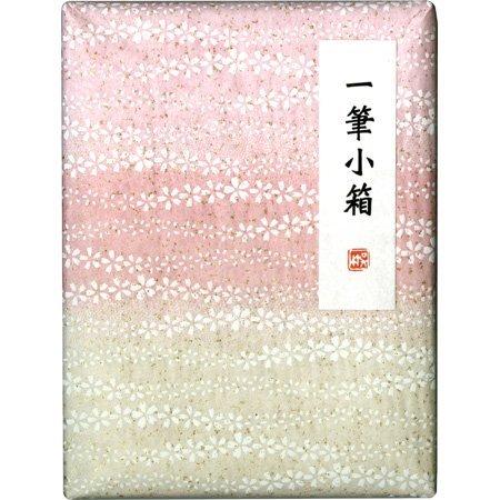 呉竹一筆小箱桃色桜KB790-926