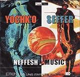 Neffesh Music [Import Allemand]