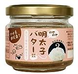 のせのせ明太子バター 90g