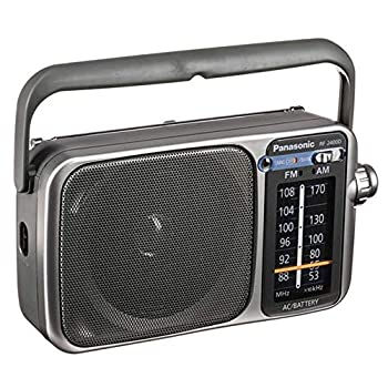 Panasonic Rf-2400D Am/FM Radio Silver/Grey