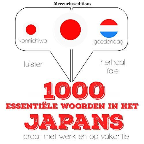 1000 essentiële woorden in het Japans  By  cover art