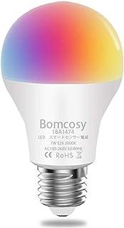 【Amazon Alexa認定 LED電球 】Bomcosy WiFiスマート電球 AlexaとGoogle Homeで使用 調光調色 1600万色自由操作できる また3000Kから6500Kまで自由に調整 部屋の間接照明 枕元のライト ベラン...
