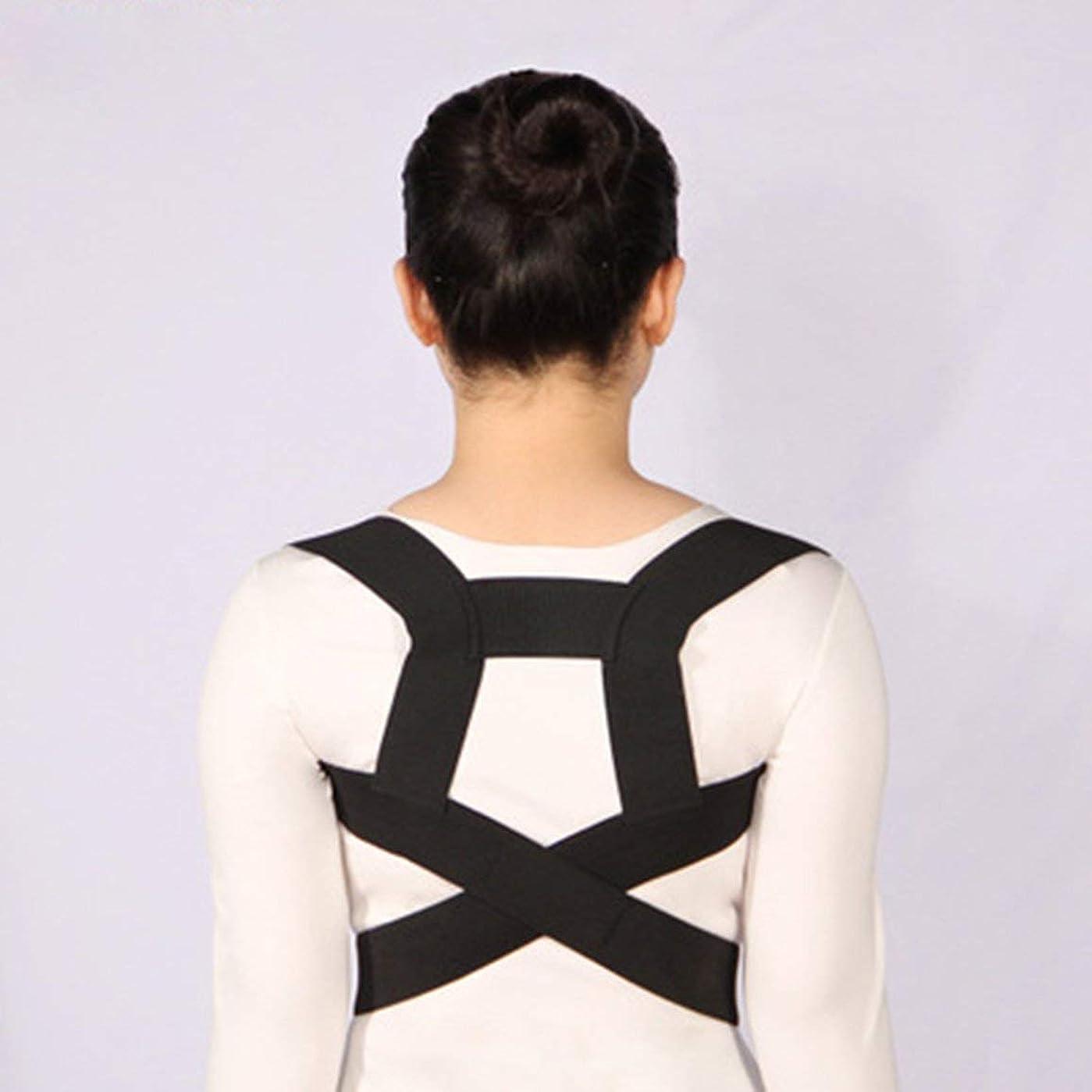 寸法指標修正姿勢矯正側弯症ザトウクジラ補正ベルト調節可能な快適さ目に見えないベルト男性女性大人シンプル - 黒