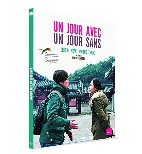 Un jour avec, un jour sans [Francia] [DVD]