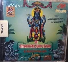 Sri satyanarayana swamy vratham (Telugu)