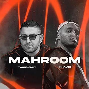 Mahroom