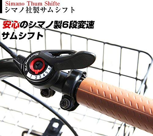折りたたみ自転車カゴ付20インチP-008NS字フレームシマノ6段ギアライト・ワイヤーロック錠付き(パールホワイト)