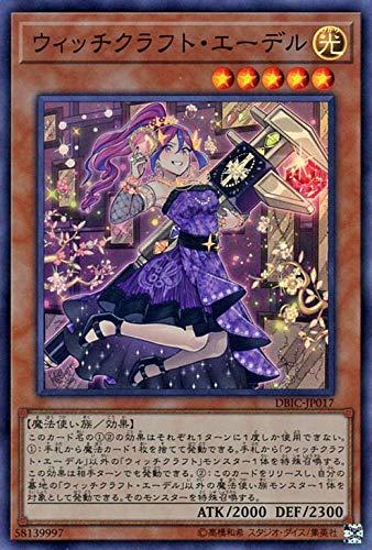 遊戯王カード ウィッチクラフト・エーデル(スーパーレア) インフィニティ・チェイサーズ(DBIC) | 効果モ...