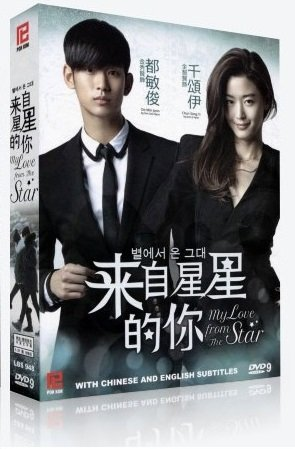 Korean Drama Dvd My Love From th...