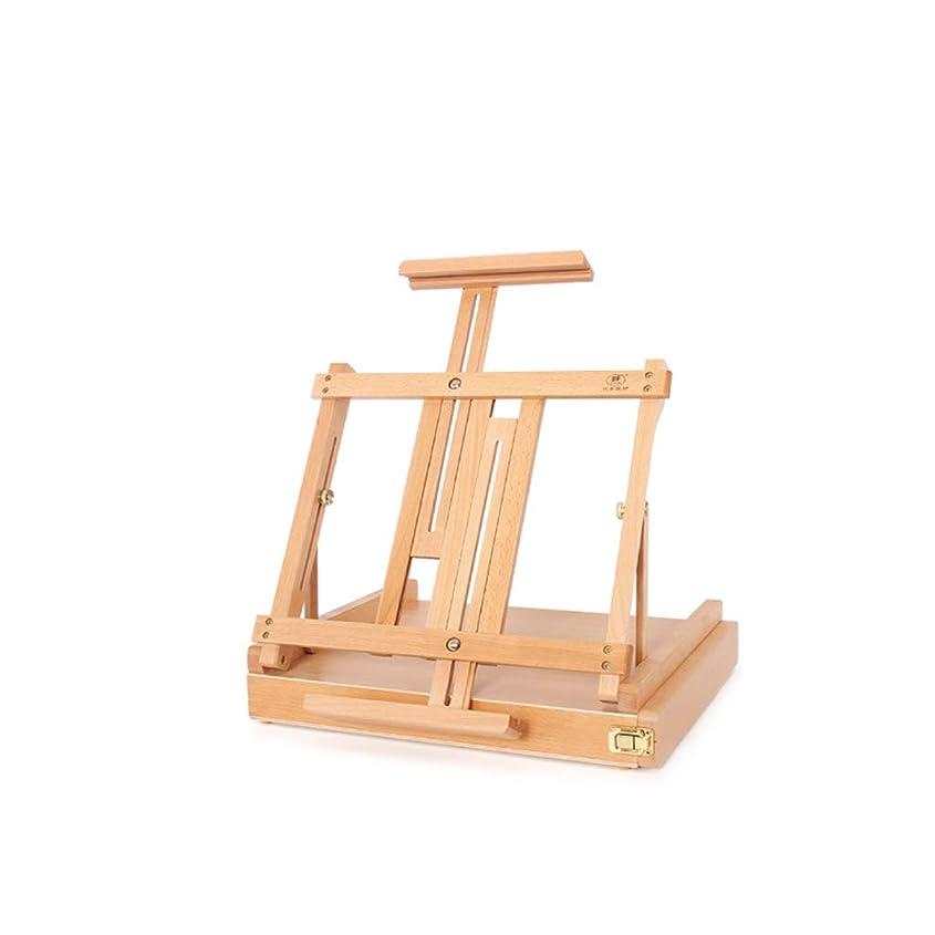 書くギャロップ修復学生のための多機能折り畳み木製イーゼルは、水彩ペンを格納することができますポータブルイーゼル、42 * 38 * 13(65)cm JKMQA