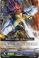 カードファイト!!ヴァンガード(ヴァンガード) 突風のジン(RR) ブースターパック第2弾(竜魂乱舞)収録カード